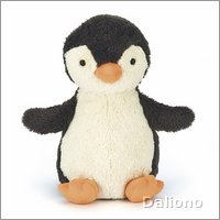 Peanut penguin small - cuddly toy from Jellycat
