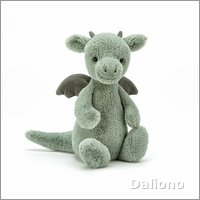 Bashful Dragon Small - cuddly toy from Jellycat
